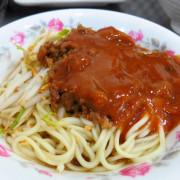 【宜蘭美食】黑白切百年老店:正雄小吃部
