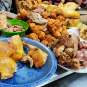 【宜蘭美食】道地傳統小吃老店:北門米粉炒