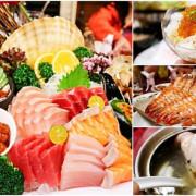 宜蘭無菜單料理推薦|帝煲瓦罐煨湯館|$600/$800/$1000元就能享受帝王般的饗宴