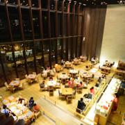 [宜蘭礁溪] 礁溪老爺大酒店 雲天自助餐廳晚餐 自助餐吃到飽BUFFET食記美食推薦