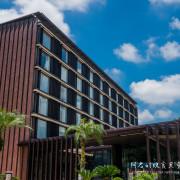【宜蘭】礁溪老爺酒店|雲天自助餐廳|吃飯還能順便賞美景