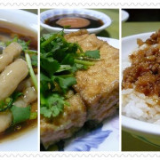 [美食]宜蘭礁溪+義眾魚羹之家