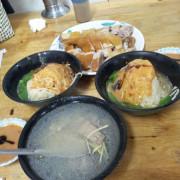 宜蘭食記*鴨肉送(特製乾麵、下水湯)