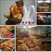 [夜市]宜蘭羅東+烤肉風味