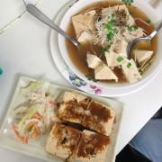 🍄財記臭豆腐 🔸宜蘭美食-羅東市區🔸-eateatforfun