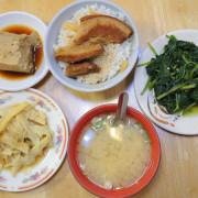 呷飽祙【宜蘭羅東・中正堂焢肉飯】食尚玩家推薦