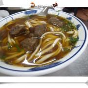 曹記牛肉麵  羅東知名牛肉麵店