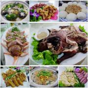 【宜蘭三星】多人合菜好選擇。道地櫻桃鴨蔥蒜風味餐-田媽媽蔥蒜美食館