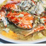 令人嘖舌鮮甜的花柿蟹&五星級服務‧宜蘭大洲魚寮海鮮燒物