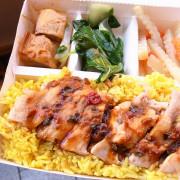 [松山區]:柬埔寨風味海南雞☆吳哥窟小吃