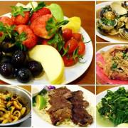 【食】宜蘭美食_甲富哥活海產