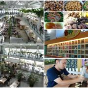 【宜蘭員山】親子景點 香草菲菲 花園餐廳/手作DIY