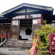 【逸仙公園】無料免費入場~百年的日式建築,古色古香,鬧中取靜,外拍族最愛取景的地方