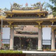 遊記----保安宮(2)