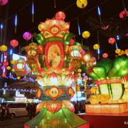 2017台北松山慈祐宮前燈展 --- 吉利金雞慶昇平,祥瑞蓮花佑眾生。