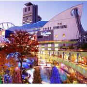 東京巨蛋城遊樂園 - 東京都心的遊樂園 | 免費入場、不分晝夜都好玩