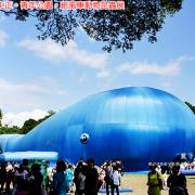 [遊記] 北市中正。青年公園。紙風車動物昆蟲展:大鯨魚唯一亮點