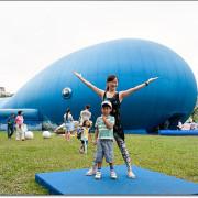 [北部旅遊] 紙風車台灣昆蟲動物展.讓你進入夢想鯨魚的奇幻世界
