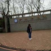 假日休閒好景點  南港中央研究院-胡適紀念館