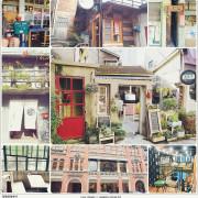 ☆雋永復古懷舊老時光☆全台超過20間咖啡午茶&早午餐 老屋餐廳大集合