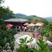 【新北-八里區】「桃樂絲森林」親子休閒農場景觀餐廳