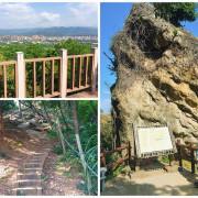 【台北景點】鶯歌石登山步道,岩石形狀像收翼的鳥,需拉繩攀爬,賞鶯歌街景!