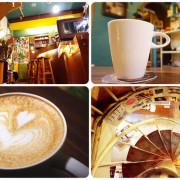 【台中豐原】隱身巷弄的秘密咖啡館『 Amazing63 coffee shop』- 職人咖啡。品嘗一口義式浪漫
