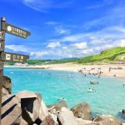 【麟山鼻遊憩區】北海岸不能說的秘境沙灘/同時擁有藍天、大海、白沙、花海/夏日漫步最美的海岸線
