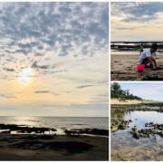 新北.三芝-麟山鼻漁港藻礁潮間帶,美麗夕陽觀景平台,生態豐富小孩最愛,還有沙灘、步道、自行車道,溜小孩好去處