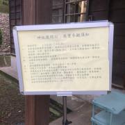 桃園神社-全台灣唯一保存日本神社,超美麗的古蹟、鳥居!