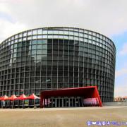 【桃園旅遊】桃園多功能展演中心♥桃園建築之美~在喧嘩都市中,鬧中取靜的好地方