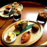 [試吃邀約] 臺灣吃透透-跟著美食小旅行。新竹篇(三)。The One 南園人文客棧