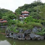 The One 南園/江南庭園和閩式建築的融合/山中園林一日遊