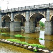 【新竹景點】東安古橋/日治時代建造,關西地區最具有歷史文化與典雅外觀的罕見五拱橋,電影我的少女時代拍攝地