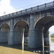 【新竹。關西】典雅的日式拱橋 牛欄河親水公園-東安古橋