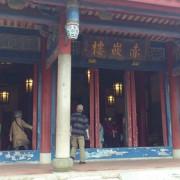 【台南旅遊】2012年12月台南自由行之赤崁樓