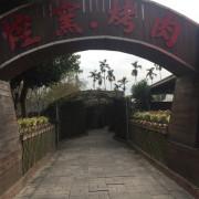 【新竹北埔】麥克田園/公司尾牙/親子旅遊/一日遊/窯烤烤肉/DIY活動/鐵牛車