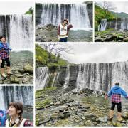 【新竹免費景點】北埔冷泉,超壯觀水簾大瀑布,附冷泉池、泡腳池、涼亭和更衣室~