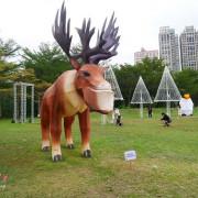 【台中旅遊】2020台灣燈會在台中─童趣樂園燈區:文心森林公園 ▶ 戽斗星球✗12生肖 ◆ 從聖誕節一路萌到元宵