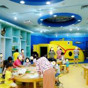 【台中-北區】國立自然科學博物館