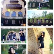 【遊】相隔五年再訪!浪漫的歐式古堡花園.新社古堡莊園