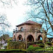 |台灣·台中|新社莊園·在台灣的歐洲古堡花園