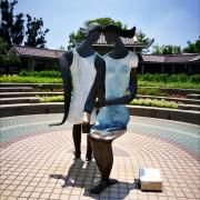[台中景點] 臺中市港區藝術中心 台中清水必遊景點 吃完士官長擀麵可以順便過來參觀