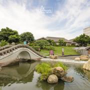 台中‧清水 | 穿越文藝中式宮廷,一遊港區藝術中心