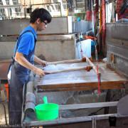 【南投。埔里】紙的故鄉。廣興紙寮。完整的手工造紙流程免費參觀