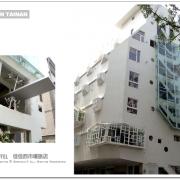 【設計府城】超優質推薦─佳佳西市場旅店(上)