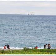 宜蘭.南方澳~一起去海邊看看海聊聊天~