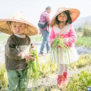 【宜蘭三星】蔥仔寮體驗農場-半日農夫體驗:拔蔥、洗蔥、蔥油餅DIY~親子同遊景點分享
