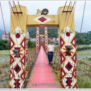 宜蘭景點》寒溪吊橋。好長好長的吊橋,照片也可以拍這麼多張