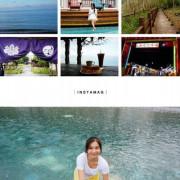 【花蓮旅遊景點】花蓮三天兩夜住宿 、美食、旅遊景點推薦